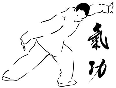 qi-Gong-2.jpg